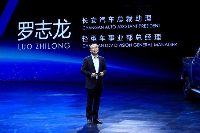长安凯程F70正式上市 售价9.28-13.98万元