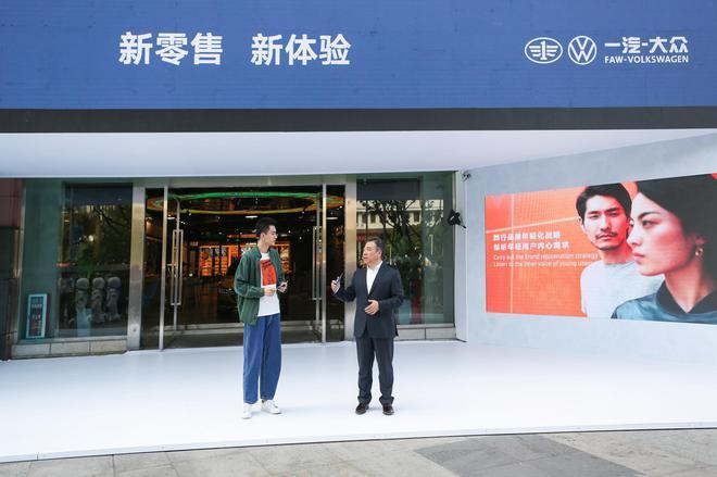 """董修惠先生与首席体验官庞博共同解读""""新零售 新体验"""""""