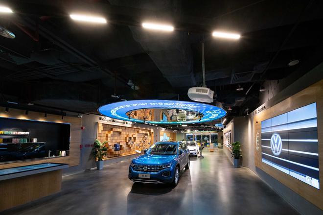 一汽-大众大众品牌广州数字化品牌零售中心