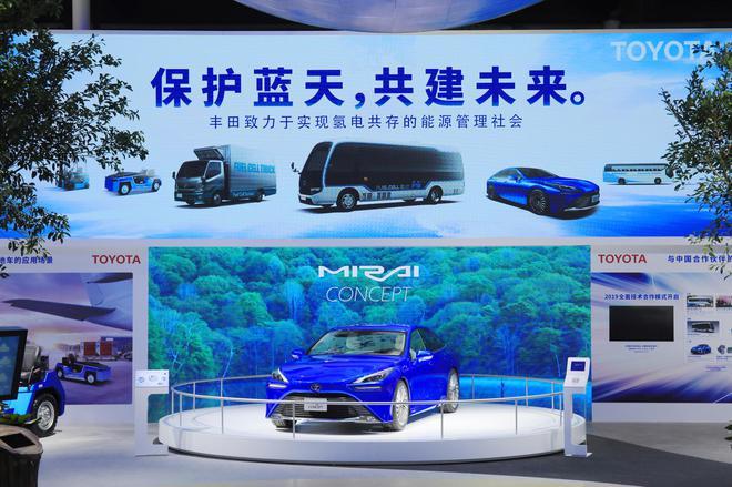 未来照进现实 丰田用电动化描绘美好生活