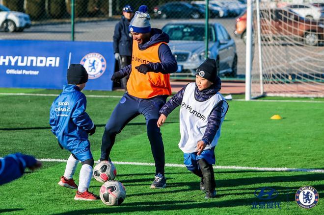 助力青少年发展 北京现代×切尔西足球训练营开营