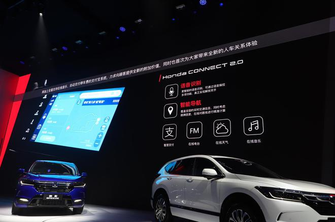 Honda CONNECT 2.0系统