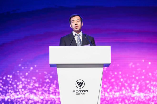 北汽集团总经理、福田汽车董事长张夕勇为中国商用车创新大会致辞