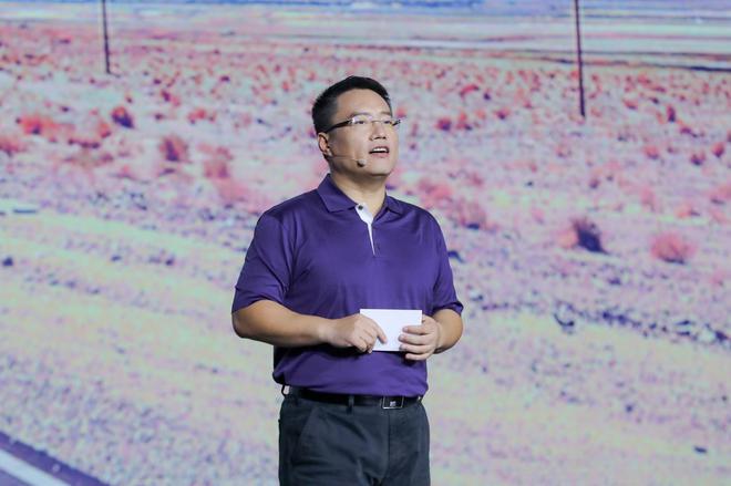 爱驰汽车联合创始人&CEO——谷峰