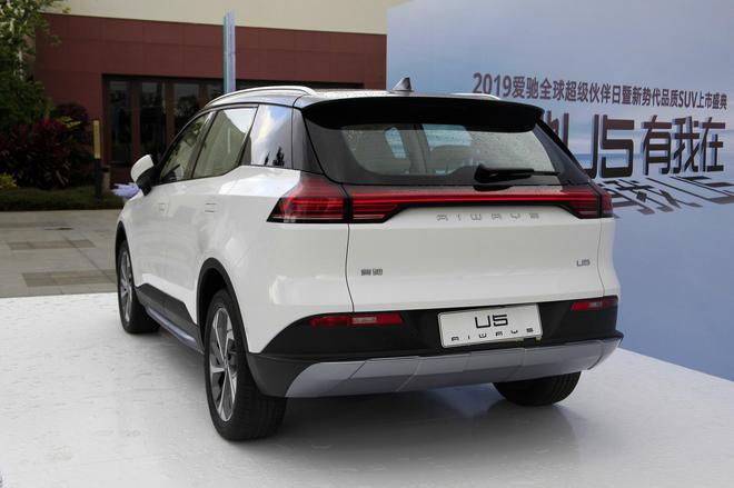 爱驰U5上市 补贴后售价19.79-29.21万元