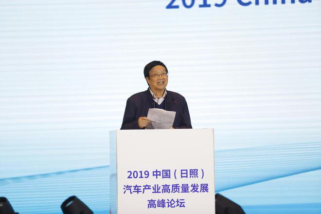 曹春晓:汽车行业要做智能化的急先锋