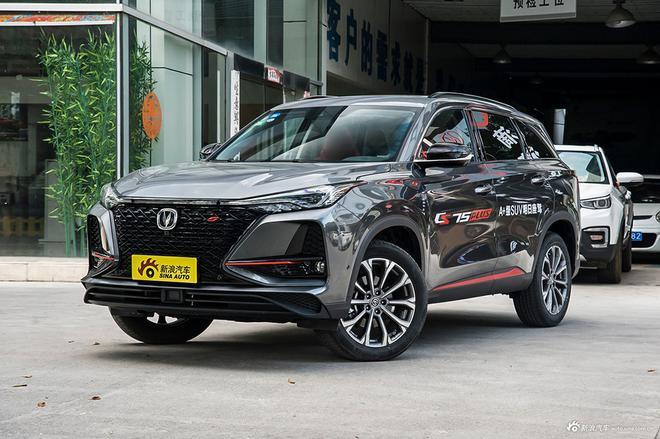 销量|长安汽车2019年销量80.32万辆 同比下降6.5%