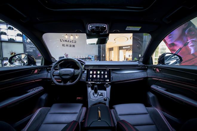 酷黑运动范儿 领克05时间限量版售23.58万元 汽车殿堂