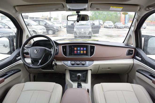 车长5米带旋转座椅 东风风行新菱智M5上市 售价8.19-9.09万元