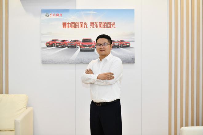 2020成都车展:张正源:发力汽车销售全链条线上化 东风风光营销创变