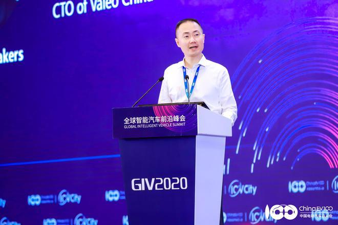 顾剑民:前瞻性安全技术助力汽车智能安全发展