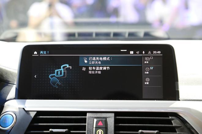 预售47万元起 创新纯电动BMW iX3中国首发