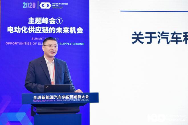 吴松泉:汽车产业链供应链进入深度调整期