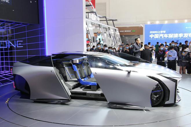 """2020北京车展:观致Milestone全球首发 采用""""方界美学""""设计语言"""