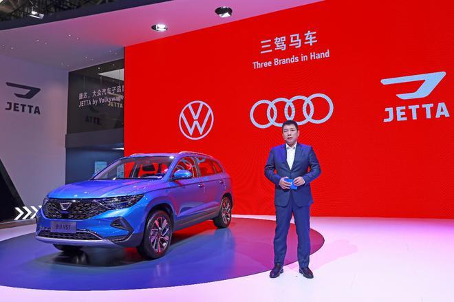 中国国家田径队助力 捷达品牌携全系登陆北京车展