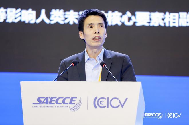 蔡建永:华为聚焦ICT技术 坚持平台+生态发展战略
