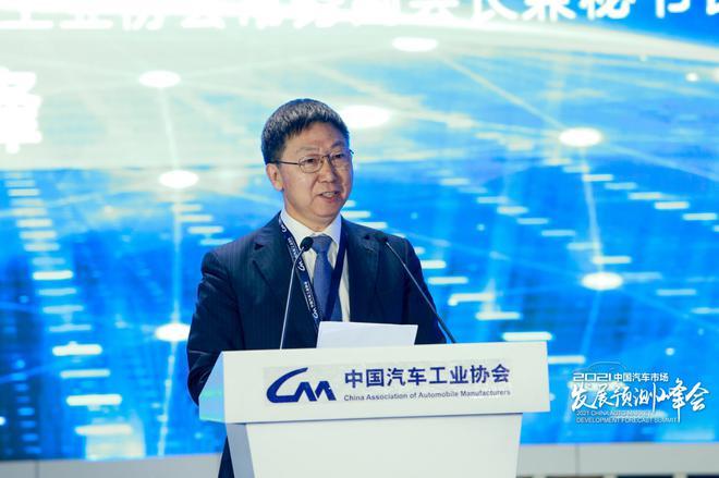 中国汽车工业协会常务副会长兼秘书长 付炳锋