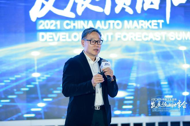 中国汽车流通协会副秘书长 罗磊