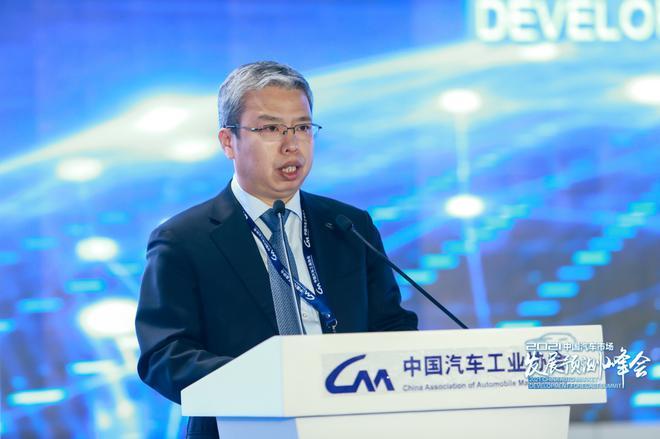 中国汽车工业协会副秘书长 陈士华