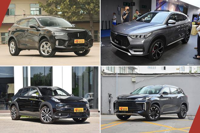 更好的选择 自主品牌高价位SUV怎么选?