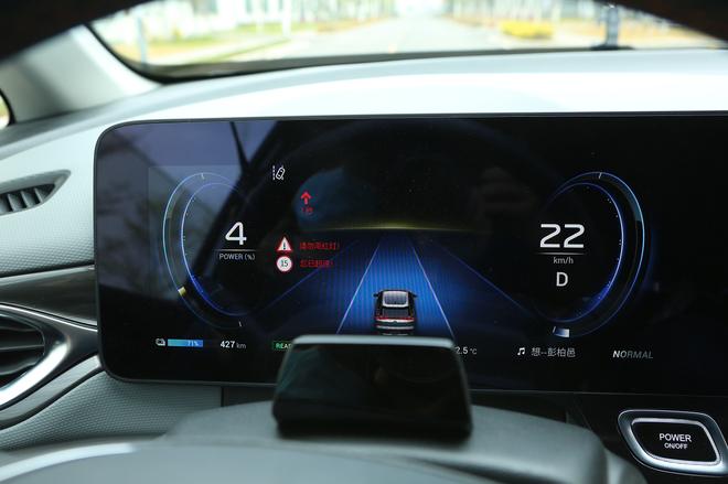 全球首款5G车AION V量产下线,开启汽车万物互联时代