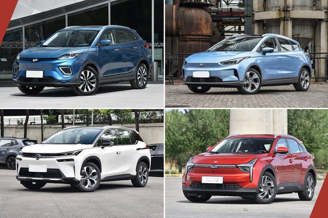 热门性价比之选 四款紧凑型纯电动SUV导购-第1张图片-汽车笔记网