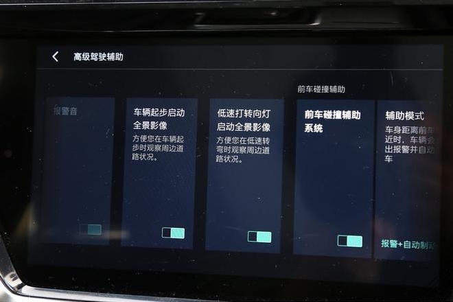 上汽荣威RX8公布预售价 22.38-25.88万元
