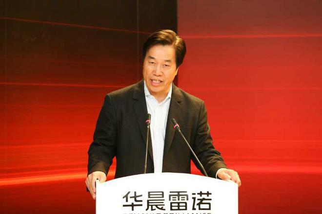 华晨汽车集团党委书记、董事长祁玉民
