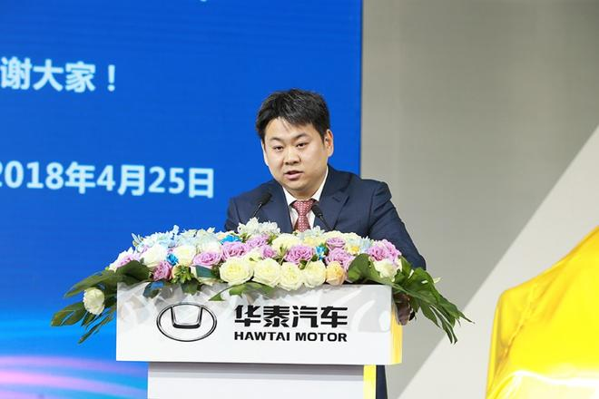 华泰汽车集团董事长:张宏亮