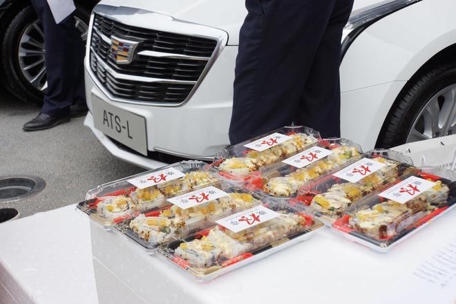 凯迪拉克现场准备了1000份精美的寿司