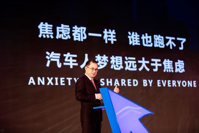 長安汽車總裁 朱華榮