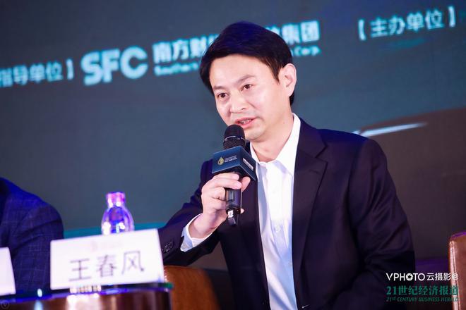 北汽新能源营销公司副总经理、轻享科技总经理 王春风