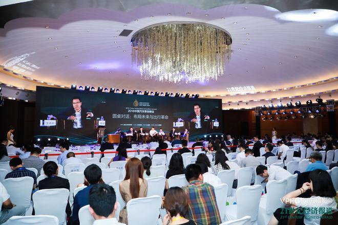 圆桌讨论:布局未来与出行革命