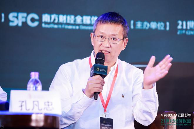 斑马网络技术委员会主席兼首席科学家 施雪松