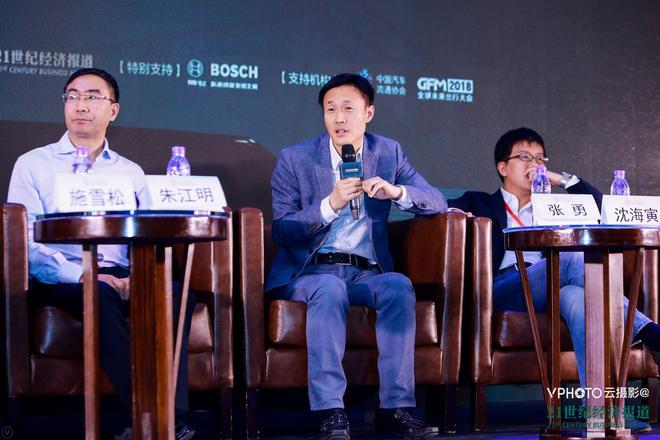 圆桌讨论:汽车智能化与自动驾驶
