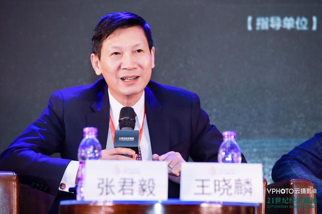 江苏赛麟汽车科技有限公司董事长兼首席执行官CEO 王晓麟