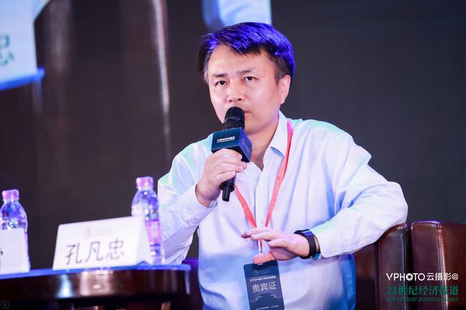 北京汽车研究总院有限公司副院长 孔凡忠