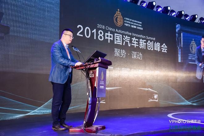 杨云飞:新创峰会致力为行业前行探明方向