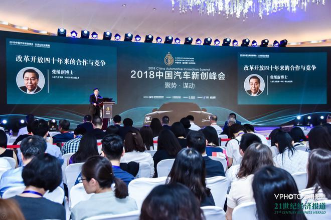 张绥新:改革开放40年 大众变革出行再次起航新阶段