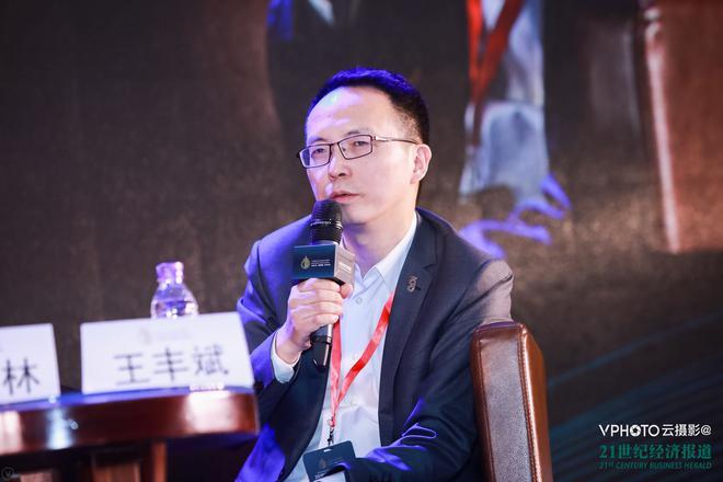 全球未来出行大会组委会秘书长 王丰斌