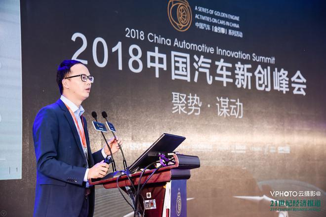 郑赟:四大趋势加速汽车行业颠覆性变革