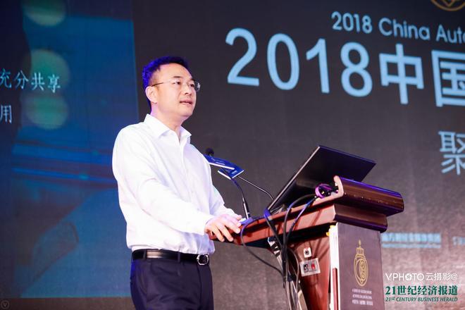 北京新能源汽车股份有限公司党委书记、总经理郑刚