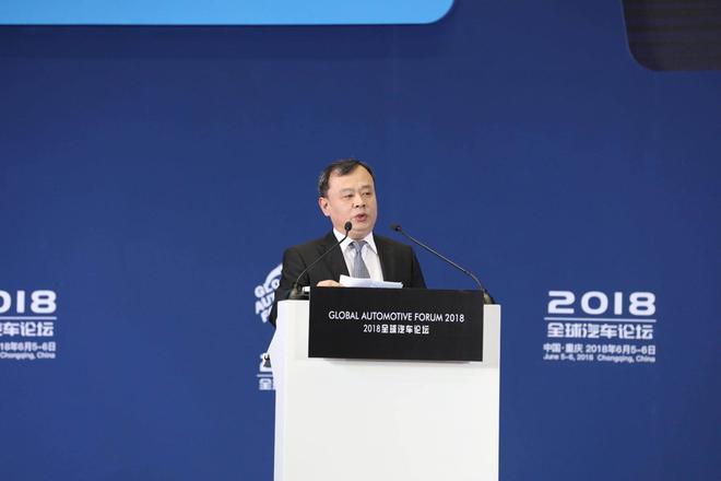 中国国际贸易促进委员会汽车行业委员会会长、中国国际商会汽车行业商会会长 王侠