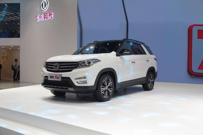 2018重庆车展:东风风光S560 1.5T车型亮相