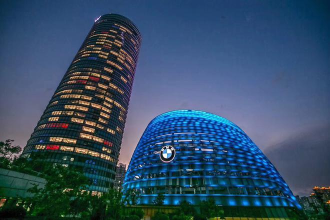 华晨、宝马宣布开拓三方市场 iX3车型将由中国出口