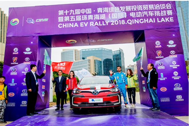 环青海湖电动车赛:推动权威性能评测标准体系