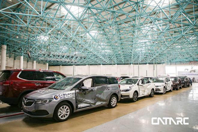 2018第四届中国汽车安全日举办 第二批C-NCAP碰撞结果公布