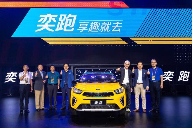 起亚小型SUV奕跑上市 售价6.98万起
