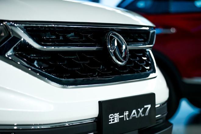 风神全新一代AX7上市 售11.99-12.99万元