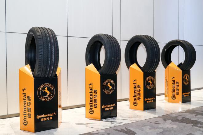 德国马牌轮胎与中国足协中国之队签约仪式 (4)